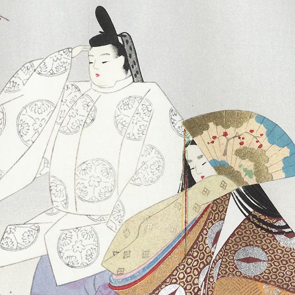 Otome (The Girls), Chapter 21 by Masao Ebina (1913 - 1980)