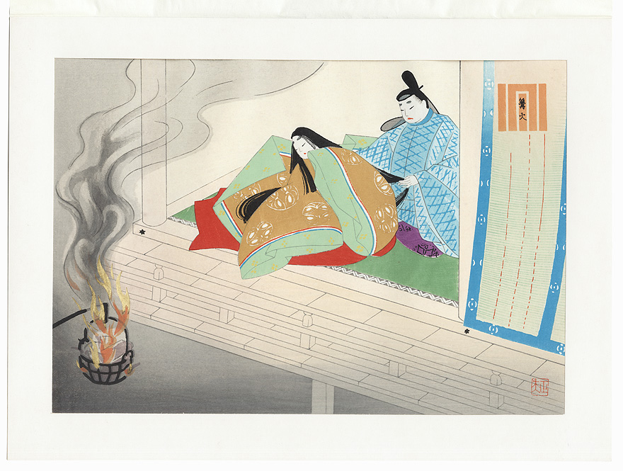 Kagaribi (Bonfire), Chapter 27 by Masao Ebina (1913 - 1980)