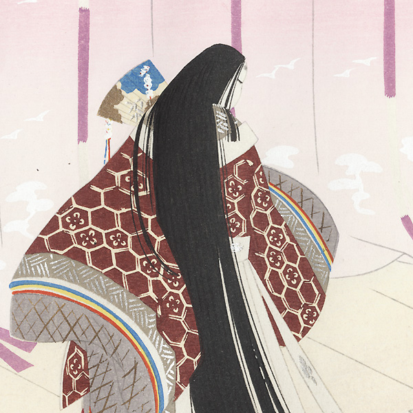 Kiritsubo, Chapter 1 by Masao Ebina (1913 - 1980)