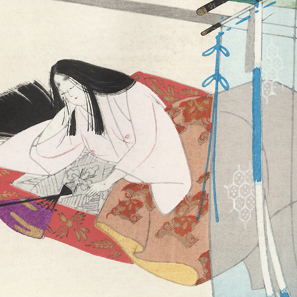 Tokonatsu (Perpetual Summer), Chapter 26 by Masao Ebina (1913 - 1980)