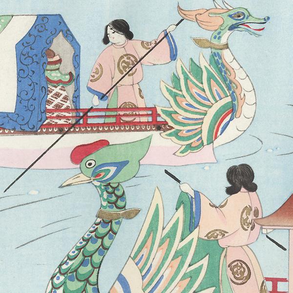 Kocho (Butterfly), Chapter 24 by Masao Ebina (1913 - 1980)