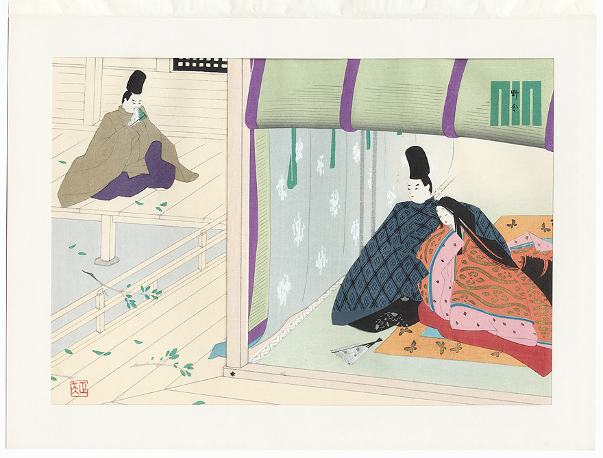 Nowaki (Autumn Gale), Chapter 28 by Masao Ebina (1913 - 1980)