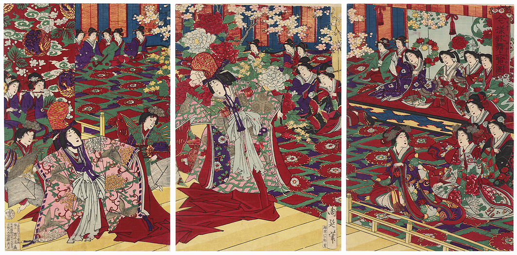 Singing and Dancing in the Modern Style, 1878 by Chikanobu (1838 - 1912)