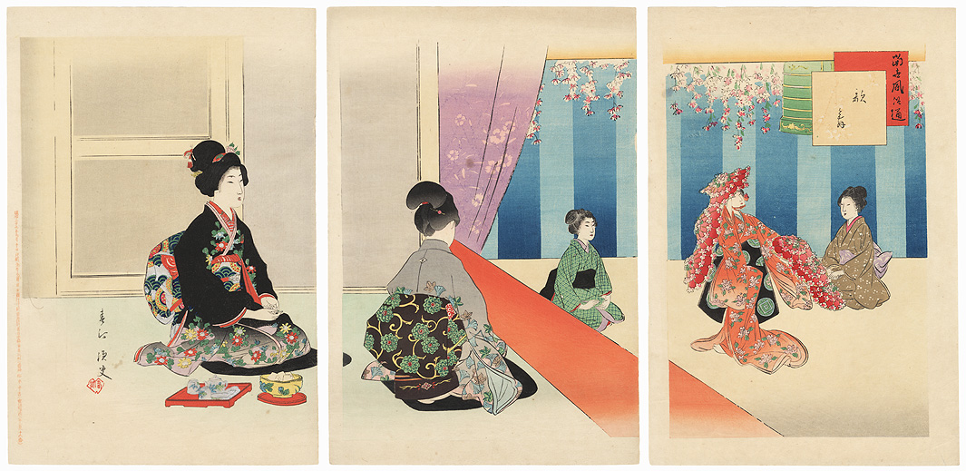 Watching a Dance Performance, 1904 by Miyagawa Shuntei (1873 - 1914)