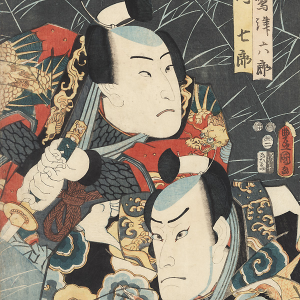 Princess Wakana and Giant Spider Web, 1853 by Toyokuni III/Kunisada (1786 - 1864)