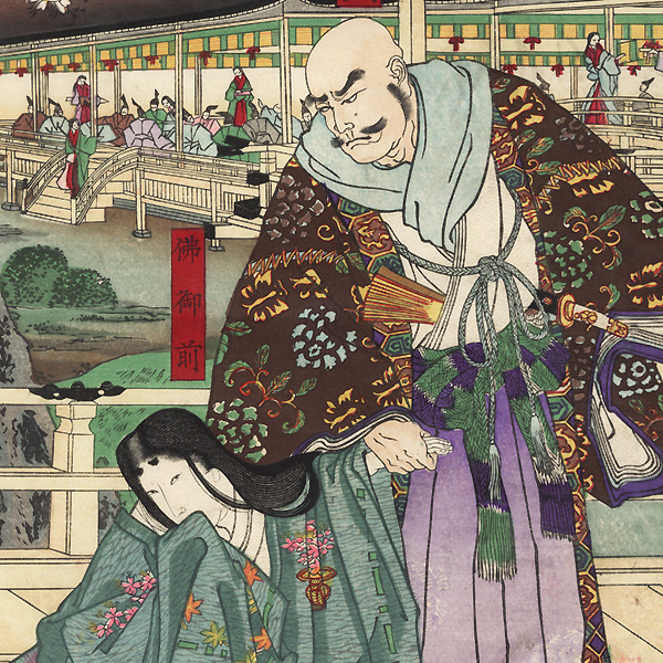 Gio and Hotoke, 1884 by Chikanobu (1838 - 1912)