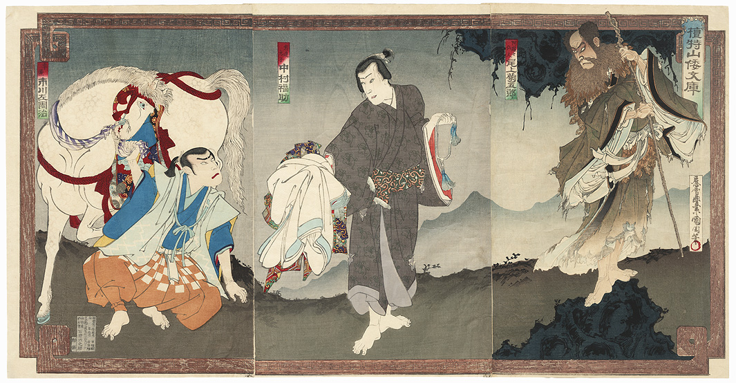 Onoe Kikugoro V as Arara Sennin, Nakamura Fukusuke IV as Shitatsu Daishi, and Ichikawa Sadanji I as the Page by Kunichika (1835 - 1900)