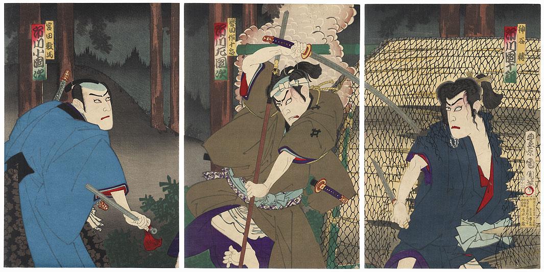 Prisoner Escaping, 1888 by Kunichika (1835 - 1900)