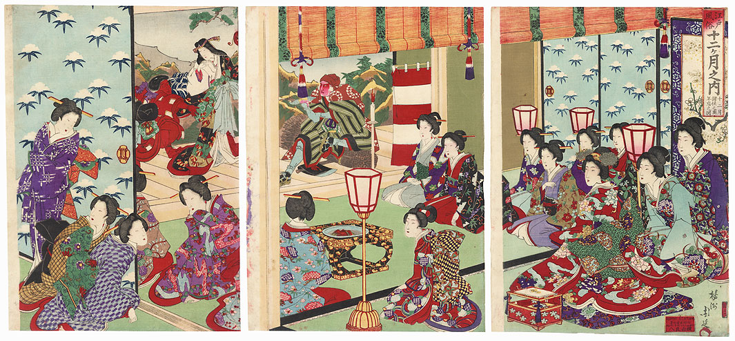 Twelfth Month: Watching a Play, 1889 by Chikanobu (1838 - 1912)