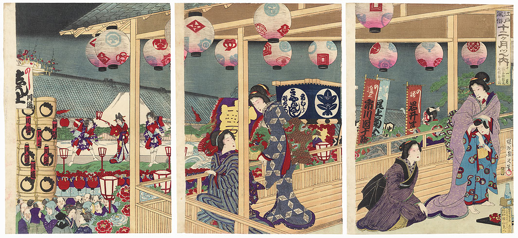 Eleventh Month: All-star Performance at Saruwaka-cho, 1889 by Chikanobu (1838 - 1912)
