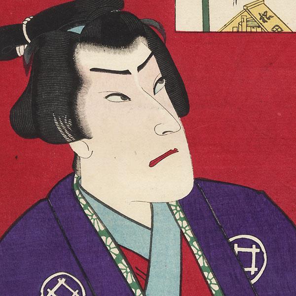 Onoe Kikugoro V as Shirai Gonpachi by Kunichika (1835 - 1900)