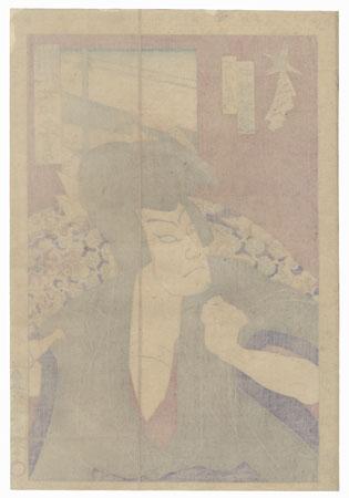 Nakamura Shikan IV as Ishikawa Goemon by Kunichika (1835 - 1900)