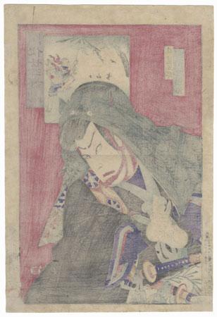 Umbrella: Ichikawa Sadanji as a Magician with a Bat Headdress by Kunichika (1835 - 1900)