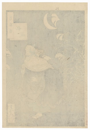The Cry of the Fox by Yoshitoshi (1839 - 1892)