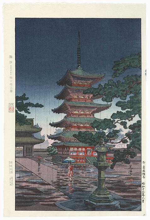 Horiyuji Temple, Nara, 1938 by Tsuchiya Koitsu (1870 - 1949)