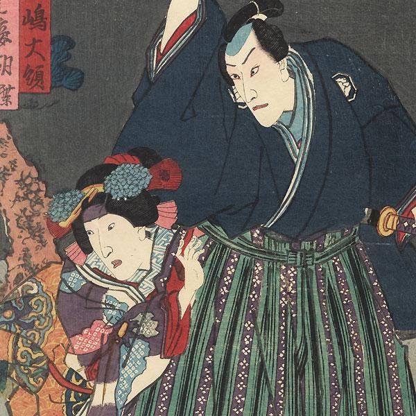 Attacking a Blind Monk, 1853 by Toyokuni III/Kunisada (1786 - 1864)