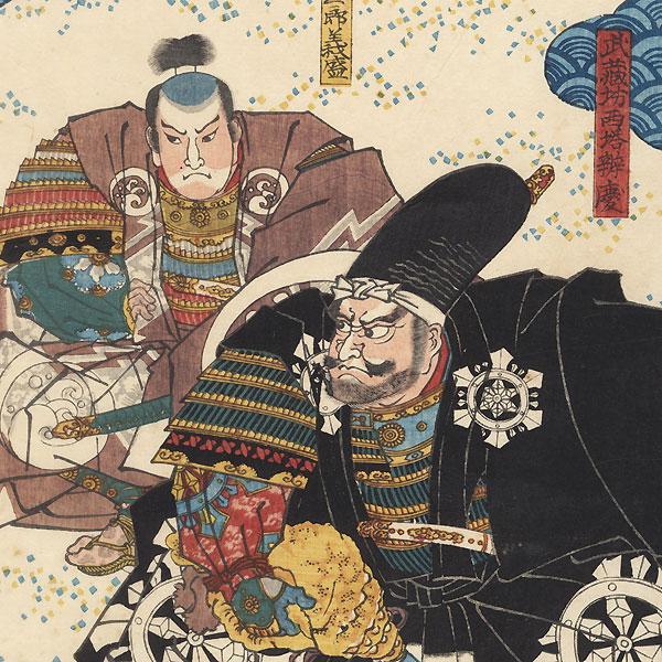 Yoshitsune, Benkei, and Yoshimori Listening to Diving Women after the Battle of Dan-no-ura, 1844 by Kuniyoshi (1797 - 1861)