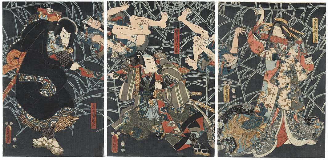 Minamoto no Yorimitsu and the Earth Spider, 1853 by Toyokuni III/Kunisada (1786 - 1864)