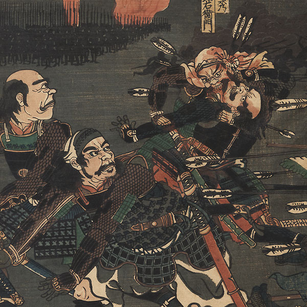 The Battle of Shijo Nawate at Kyoto, 1862 by Yoshikazu (active circa 1850 - 1870)