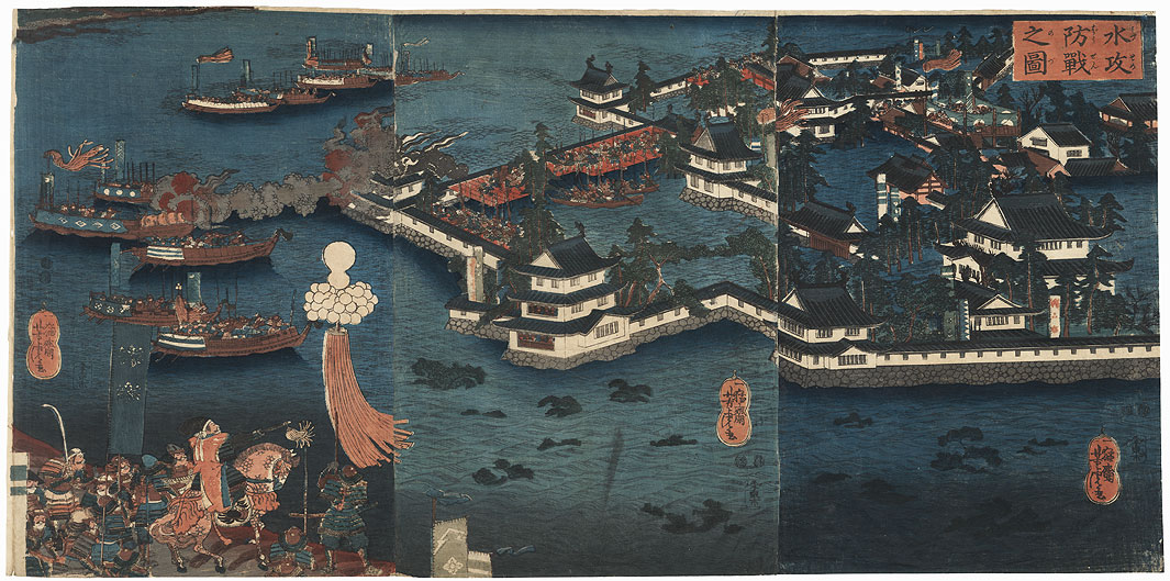 Siege and Submergence of Takamatsu Castle, 1847 - 1852 by Yoshitora (active circa 1840 - 1880)