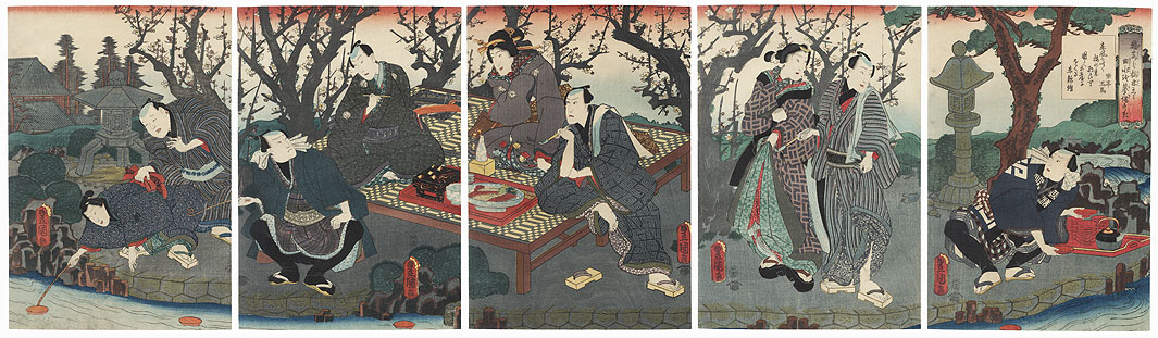 Playing a Poetry Game, 1858 by Toyokuni III/Kunisada (1786 - 1864)