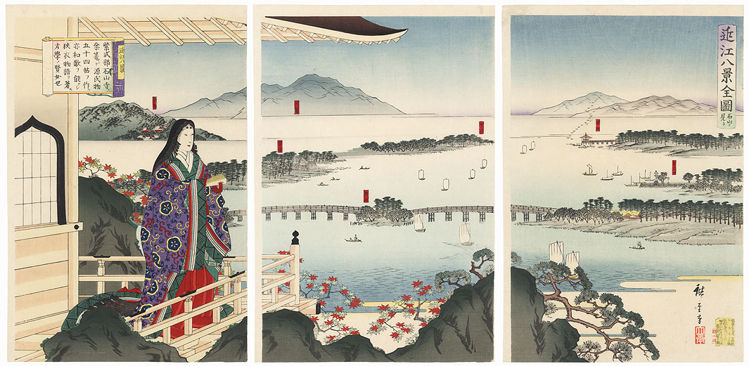 The Complete Eight Views of Omi as Seen from Ishiyama, 1890 by Hiroshige III (1843 - 1894)