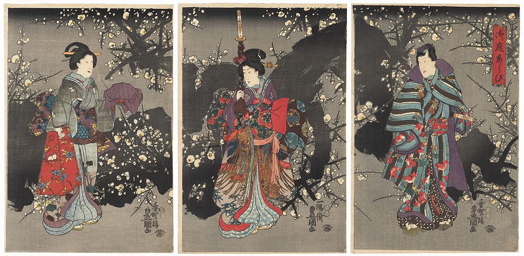 Entertainments in the Garden, 1847 - 1852 by Toyokuni III/Kunisada (1786 - 1864)