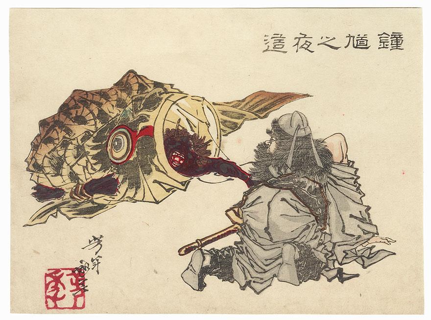 Shoki Creeping Up on a Sleeping Demon by Yoshitoshi (1839 - 1892)
