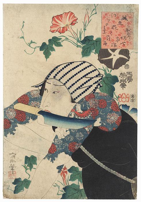 Ichimura Kakitsu as Omatsuri Sashichi, 1861 by Yoshitoshi (1839 - 1892)