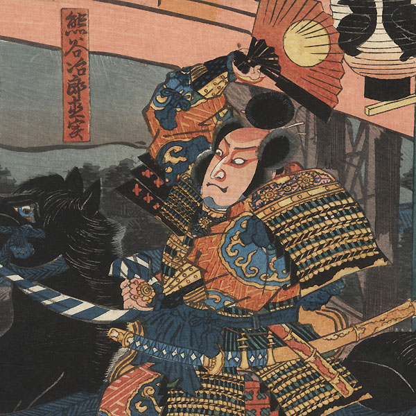 The Battle of Ichi-no-Tani, 1852 by Toyokuni III/Kunisada (1786 - 1864)