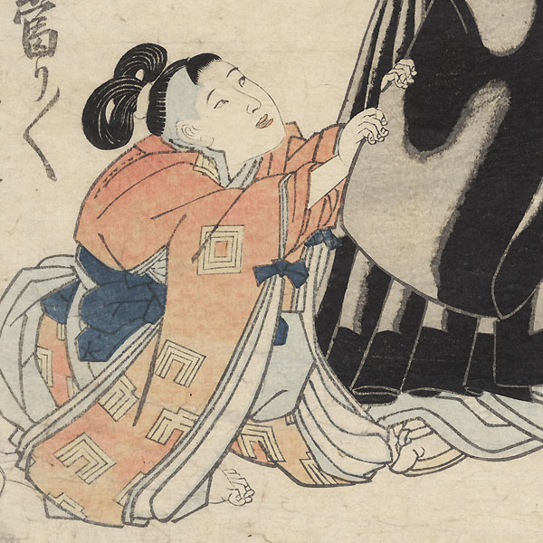 The Monk Doshin Refusing to Recognize His Son by Toyokuni III/Kunisada (1786 - 1864)