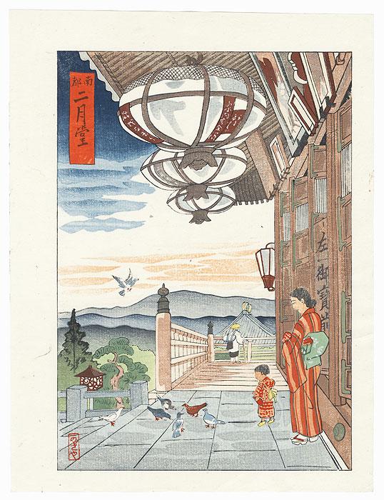 Nigatsudo in Nara by Shin-hanga & Modern artist (not read)