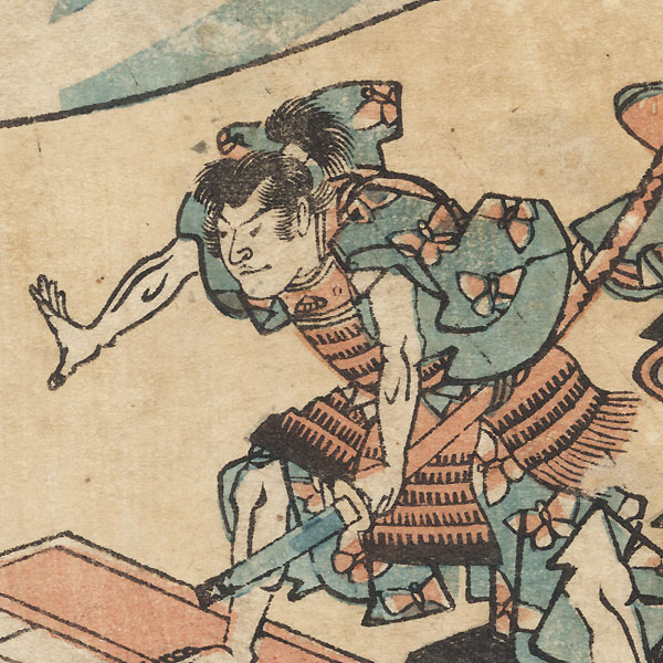 The Armor Pulling Scene, No. 12 by Hiroshige (1797 - 1858)