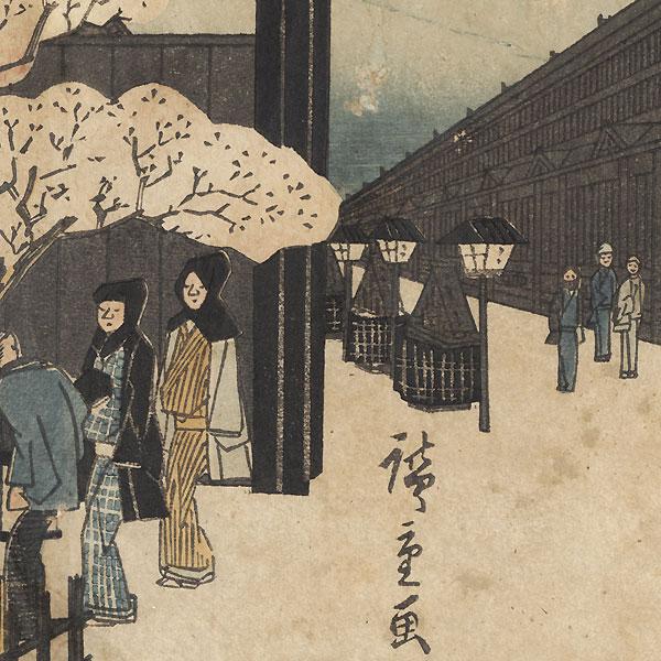Spring Morning in the New Yoshiwara by Hiroshige (1797 - 1858)
