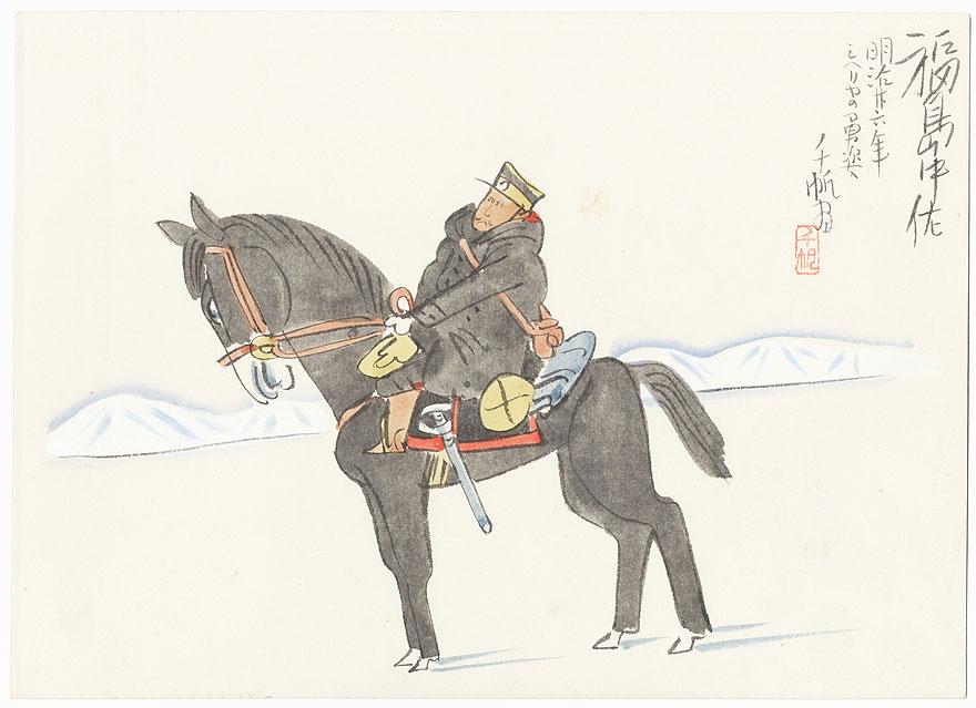 Lt. Col. Fukushima Yasumasa (1892) by Maekawa Senpan (1888 - 1960)