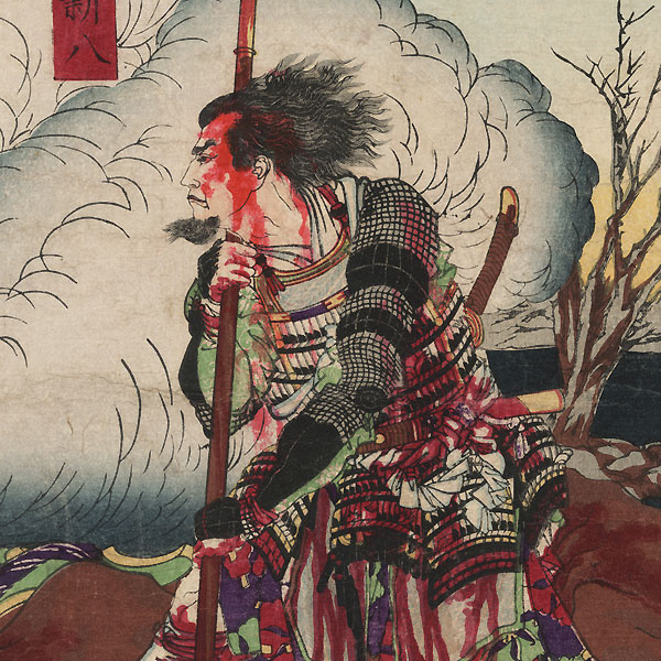 The Death of Officer Murata, 1877 by Yoshitoshi (1839 - 1892)