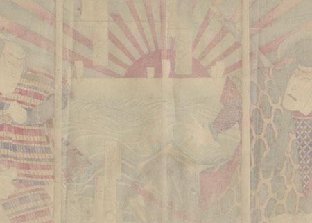 Warriors and Setting Sun by Kunisada III (1848 - 1920)
