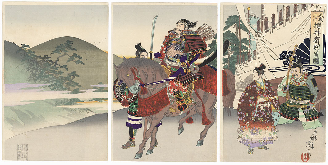 Kusunoki Masashige Saying Farewell to His Son, 1892 by Nobukazu (1874 - 1944)