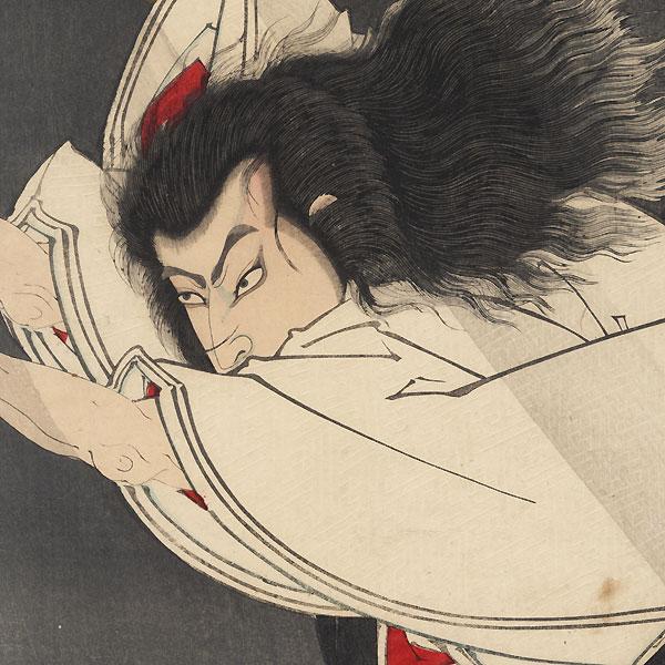 Sugawara Michizane on Mt. Tempai, 1891 by Kunichika (1835 - 1900)
