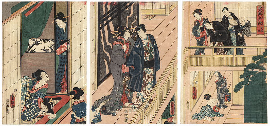 Summer Section, 1856 by Toyokuni III/Kunisada (1786 - 1864)