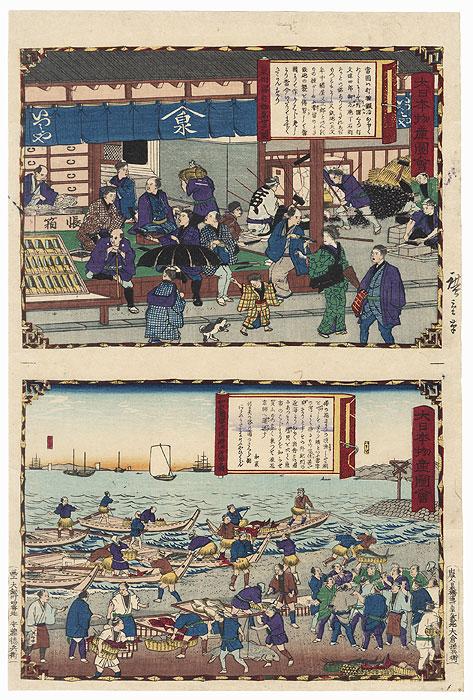 Izumi Province: Swordsmith Store in Sakai; Pink Snapper and Fish Market at Sakai Beach by Hiroshige III (1843 - 1894)