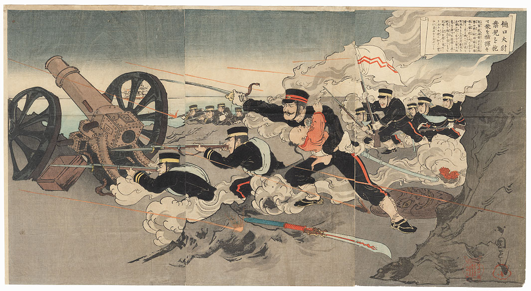 With an Abandoned  Child in His Arms, Captain Higuchi Commands the Troops, 1895 by Kokunimasa (1874 - 1944)