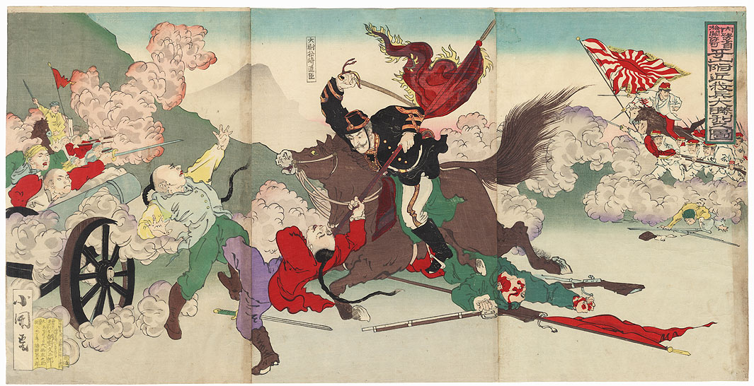 The Soldiers' Great Victory, 1894 by Kokunimasa (1874 - 1944)