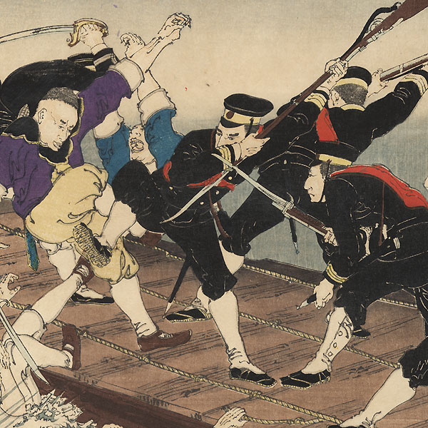 Sino-Japanese War: The Fierce Battle on the Pontoon Bridge at Jiuliancheng, 1894 by Toshimitsu (active circa 1876 - 1904)