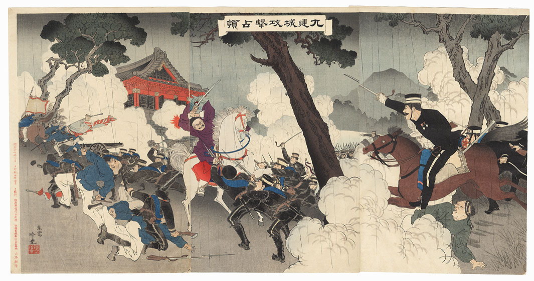 Attack outside a Chinese Fortress, 1894 by Ginko (active 1874 - 1897)