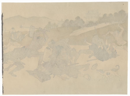 Drastic Price Reduction Moved to Clearance, Act Fast! by Ito Chuta (1867 - 1954)