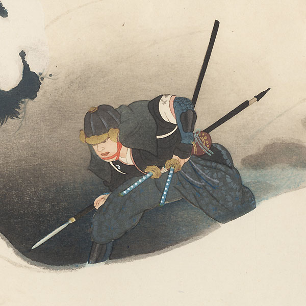 Drastic Price Reduction Moved to Clearance, Act Fast! by Kamoshita Choko (1890 - 1967)