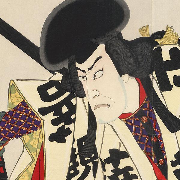 Ichikawa Danjuro VIII as Kagekiyo by Kunichika (1835 - 1900)