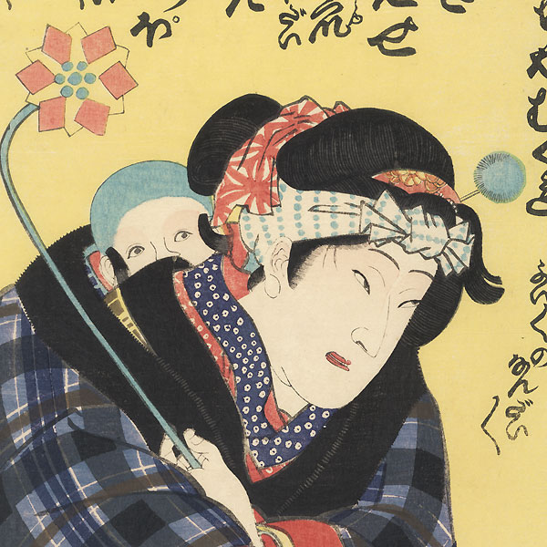 The Puzzle Song, a Popular Parody, 1869 by Kunichika (1835 - 1900)