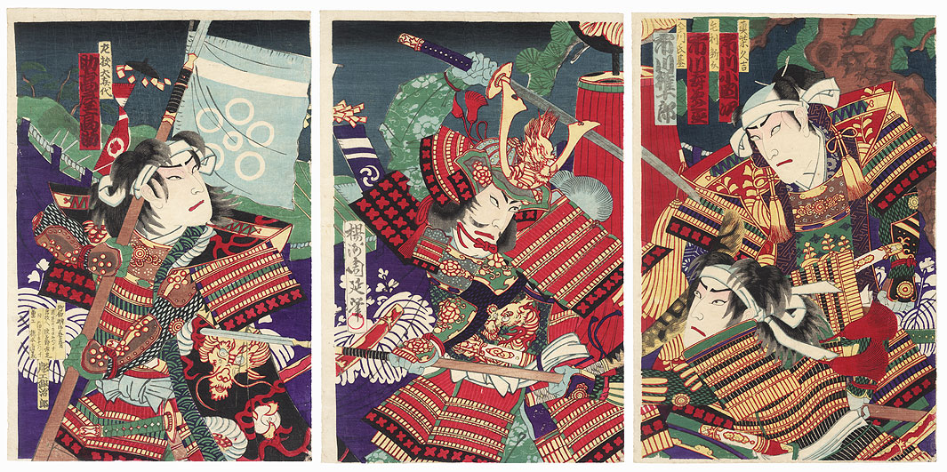 Warriors Arguing by Chikanobu (1838 - 1912)